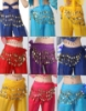 Picture of Kids Girls Belly Bollywood Dance Coins Hip Scarf Skirt  Wrap Belt Costume