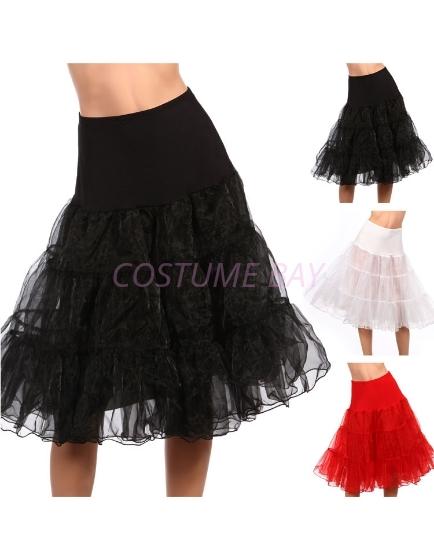 Picture of Retro Rockabilly Petticoat Tutu Costume Underskirt-Black
