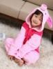 Picture of Kids Piglet Onesie