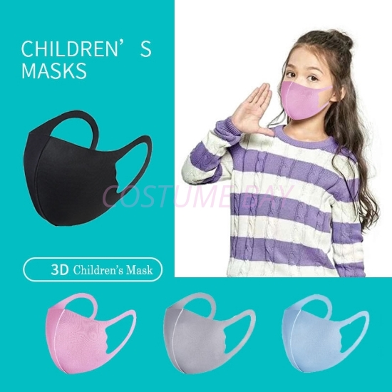 Picture of 3Pcs 3D Kids Unisex Face Mask 006