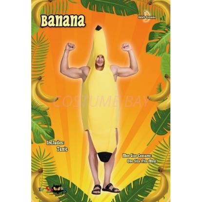 Picture of Mens  Yellow Banana Bodysuit  Fancy Costume