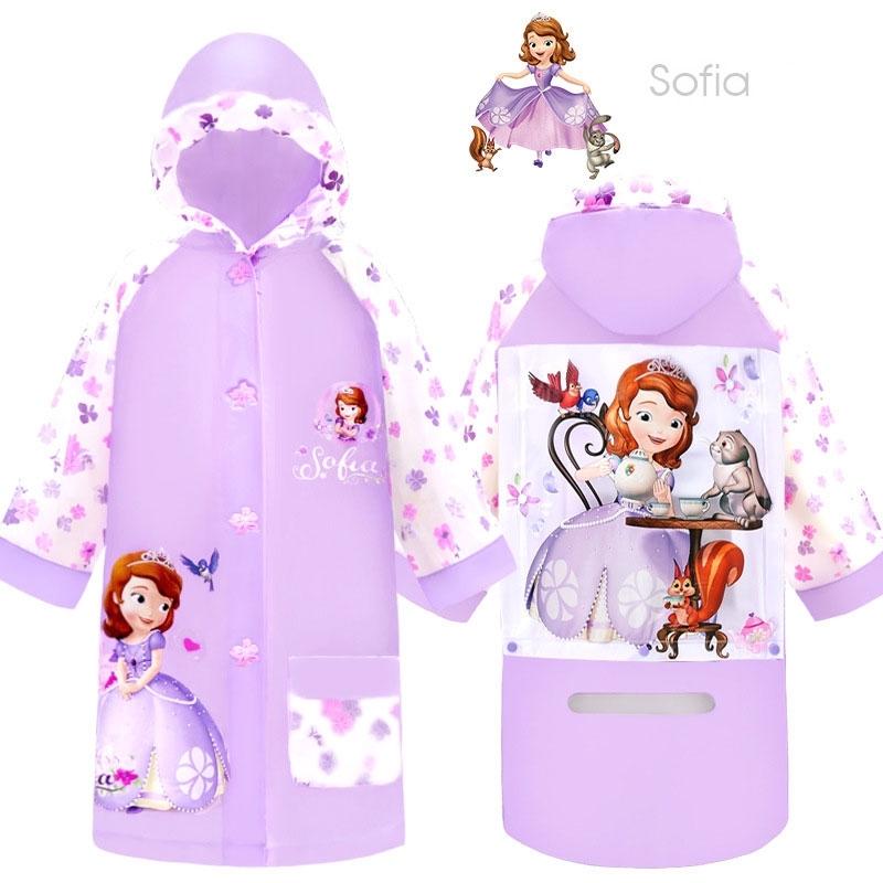 Purple Sofia