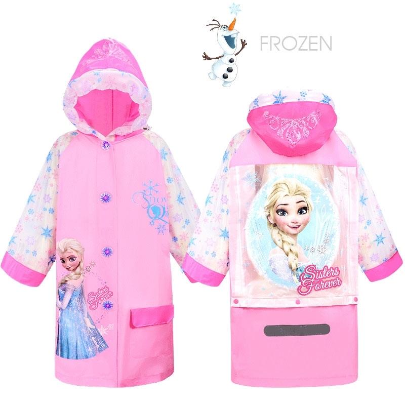 Pink Frozen